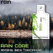 Rain Core Харків