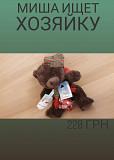 Продам новорічні солодкі подарунки Харків