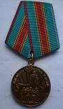 медаль 1500 років місту Київ Рівне