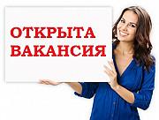Секретарь-консультант на дому - для женщин Кропивницкий