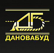 Слюсар з ремонту техніки Луцьк