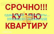 Трех комнатнаяот владельца...0990088307,0639497658 Миколаїв