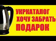 Оператор call-центра(НЕ холодные звонки) Київ