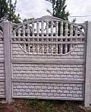 Декоративный бетонный забор Кам'янське