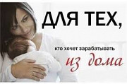 Реклама брендa в uнmepнeme Маріуполь
