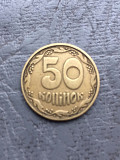 50 копеек 1992 г. 4 ягоды Харків