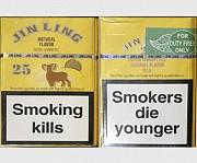 Оптовая сигарет - Jin-Ling 25 (480 пачек) Duty Free Запоріжжя