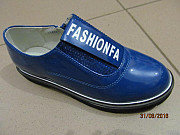Туфли модные стильные для девочек Первомайський