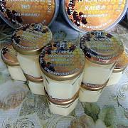 Пчелиное Маточное Молочко Дніпро
