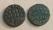 Чотири копійки Петра: 1710 , 1715 , 1713 (двох різновидів) Жашків