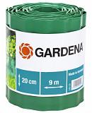 Бордюр садовый зеленый Gardena 9х20 см (00540-20.000.00) Запоріжжя