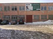 Продається офісно - виробниче приміщення Львів