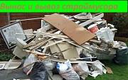 Вывоз строительного мусора, Киев Киев