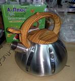 Чайник со свистком A-PLUS 3 л. (дерево) Тячів