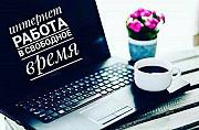 Сотрудники в интернет проект Вінниця