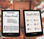 Pocketbook 632 Touch HD 3 Spicy Copper, Grey (Bluetooth) Самбор
