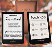 Pocketbook 632 Touch HD 3 Spicy Copper, Grey (Bluetooth) +чохол в подарунок Самбор