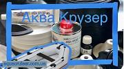Аксессуары для надувных лодок ПВХ купить Киев и Украина - Аква Крузер Київ