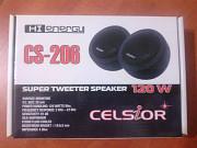Акустика для автомобиля Celsior CS-206(Пищалки) Запоріжжя