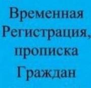 Ищу компаньона-собственника жилплощади для временной прописки граждан. Николаев
