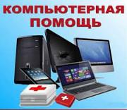 Встановлення та реанімація ОС Windows Ремонт, оптимізація ПК, ноутбуків Луцьк