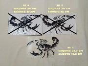 Наклейка Скорпион на авто Чёрная Київ