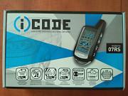 Автосигнализация iCode 07rs Can Запоріжжя