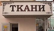 вивіски, банера, мимоходы, визитівки, завнішня реклама.вся Україна Тернопіль