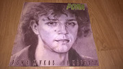 Рома Жуков и Маршал (Я Люблю Вас) 1990. (LP). 12. Vinyl. Пластинка. SNC Records. Russia. Долина