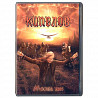 DVD Кипелов - Москва 2005 Запоріжжя