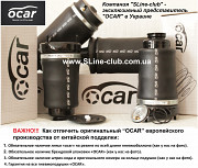 Новая задняя пневмоподушка Мерседес GL X164/X166. Гарантия 1 год. Київ