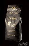 Кофе в зёрнах Арабики Шеф Кофе Crema 80% Київ