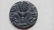 Еврейская памятная монета Герлицкий шекель, иудаика Київ