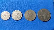 Монети СССР Юбілейні Черкаси
