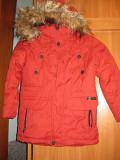 детская зимняя куртка Мукачево