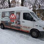 Продам Mersedes Sprinter по запчастям Звенигородка
