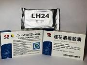 Капсулы Ляньхуа Цинвень Цзяонан Lianhua Qingwen Jiaonang от всех вирусных инфекций Киев