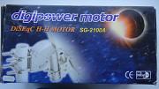 мотор для супутникового ТБ Новий Розділ