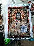 """Ікона """"Ісус"""" алмазна мозаїка Львів"""