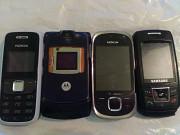 Телефоны Яремче