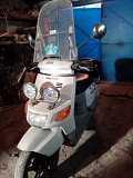 продам скутер ямаха гир Гуляйполе