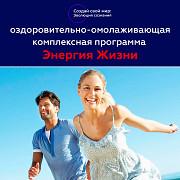 Партнерское сотрудничество по продаже оздоровительной программы Київ