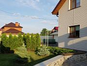 Продается дом Кропивницький