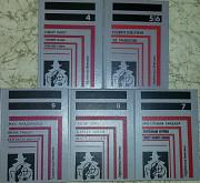 Продам книги серия «Зарубежный детектив» новые 5 штук Миколаїв