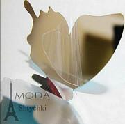 Бабочки зеркало для интерьера, 12 штук в упак Хмельницький