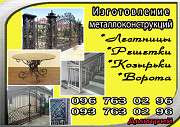 сварочные работы Білгород-Дністровський