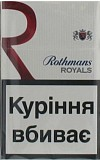 Сигареты мелким оптом Кропивницкий