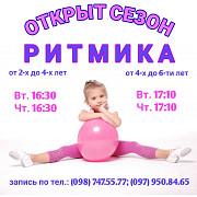 """Танцевальный центр """"Максимум"""" Кременчук"""