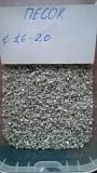 Песок кварцевый 0,2-0,4 мм ,0,4-0,8 мм ,0,8-1,2 мм
