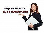Набираем сотрудников для раскрутки интернет-магазинов Днепр